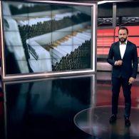 Как устроена контрабанда из России в Украину