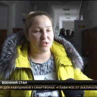 Як змінилося життя на окупованих територіях України