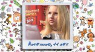 Ангеліна з міста Чернігів. Розсміши коміка. Діти. 3 сезон. 12 випуск