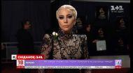 Леди Гага подтвердила слухи о своей помолвке
