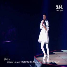 MONATIK про майбутній концерт на НСК Олімпійський та новий альбом