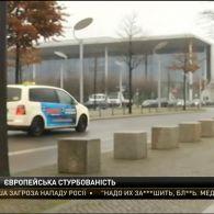 В ОБСЄ закликали Росію та Україну дипломатично врегулювати ситуацію в Азовському морі