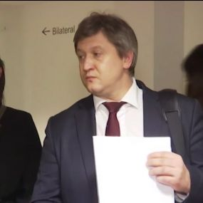 Продолжается судебный процесс против министра финансов Александра Данилюка