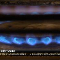 """Нові """"подарунки"""" від НКРЕ: що відбувається з тарифами на теплову енергію"""