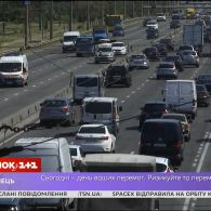 В якому місті України живуть найвідповідальніші водії
