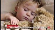 Піжами з вовни допомагають швидше заснути