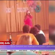 У школі на Одещині вчителі влаштували бенкет з алкоголем і виступом школярів посеред навчального дня