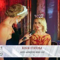 Беременная четвертый раз: жена футболиста Андрея Пятова призналась, что мечтает о сыне после трех дочерей