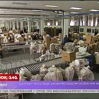 В Україні можуть обкласти податками міжнародні посилки дорожчі за € 100
