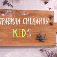 """Нова рубрика Сніданку """"Діти на кухні"""" - вже незабаром"""