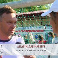 Телеведущий Андрей Данилевич во время футбольной игры столкнулся с Андреем Шевченко