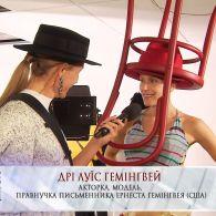 Дри Луис Хемингуэй дефилировала в шляпе в виде... стула!