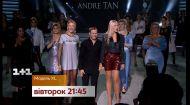 Финал грандиозного шоу Модель XL – смотри во вторник на 1+1