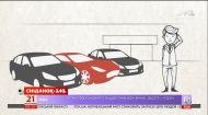 Що робити, коли вашу автівку пошкодили на безкоштовному паркінгу