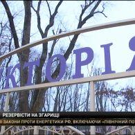 """В одеський табір """"Вікторія"""", в якому загинули діти під час пожежі, заселили півтисячі резервістів"""