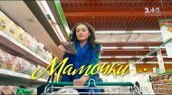 Матусі 2 сезон 7 серія