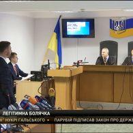Останнього слова Януковича у суді не буде