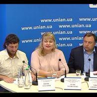 """Перший міжнародний форум Східної та Центральної Європи """"Via Carpatia"""""""
