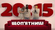 Ліга сміху. Панківський гумор. Тизер 2 - дивись з 29 вересня на 1+1