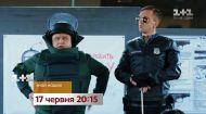 Знай наших - поліцейський-інструктор з США і капітан Тарасенко
