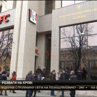 У Будинку профспілок, що був штабом під час Євромайдану, відкрили ресторан фастфуду
