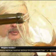 Українців розлютила поява вина під назвою «Небесна сотня»