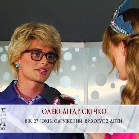 Телеведущий Александр Скичко ради Олега Винника переоделся в женщину