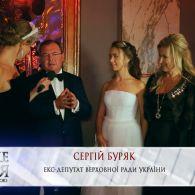 Экс-депутат Сергей Буряк отдал дочь на танцы к Игорю Кузьменко