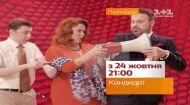 """Закулисье избирательного штаба - смотрите сериал """"Кандидат"""""""