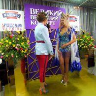 Оля Полякова первой из украинских артистов начала принимать оплату за корпоративы в биткоинах