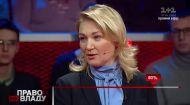 Іонова розповіла, як збираються позбуватись російського впливу на процеси в Україні