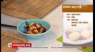 Нагетси із соусом каркаде - рецепт для шкільного меню від Євгена Клопотенка