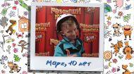 Марк з міста Запоріжжя. Розсміши коміка. Діти. 3 сезон. 12 випуск