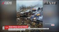 У китайській провінції Ґуйчжоу розбився військовий літак