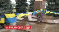 """На Буковині провели акцію """"Велика українська хода"""""""