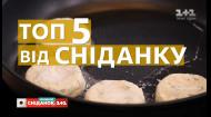 Топ-5 корисних страв української кухні