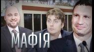 13 сезон 20 выпуск