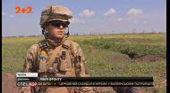 На Приморській ділянці фронту знову залунали залпи далекобійної російської артилерії