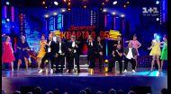 Финальная песня концерта в Турции актеров Вечернего квартала