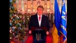 Віктор Ющенко привітав українців з настанням 2007-го року