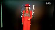 Модная церемония ELLE Style Awards