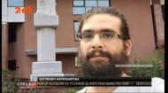 Короля наркоінтернету проґавили в Україні