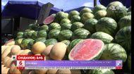 Як обрати смачний і безпечний для здоров'я кавун
