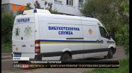 У Львові - нова хвиля хибних замінувань