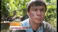 Мир наизнанку с Дмитрием Комаровым – смотри по средам на 1+1