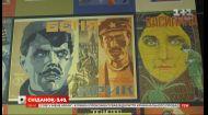 У Києві відкрили перший український музей кіно – пряме включення