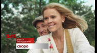 Сериал Анка с Молдаванки – смотри скоро на 1+1