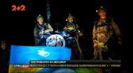 Победа над своими страхами: ночью на Говерлу с неба спустятся парашютисты-атовцы