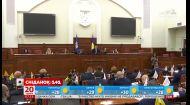 Уряд підвищив виплати мерам міст майже на 2 тисячі гривень - економічні новини