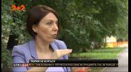 Із чим пов'язане збільшення смертельних злочинів в Україні